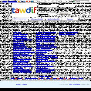 Tawdif
